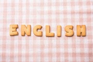 英語を話せるようになりたい大人は、一度英単語を忘れるべし。