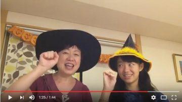 手話も英語も楽しいハロウィン!'Happy Halloween Song'