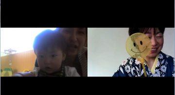 オンラインおうち英語 – 1歳児とママの体験の場合 –