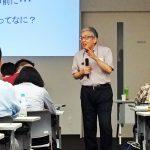 多読からTadokuへ。酒井先生の講座には英語自然習得のエッセンスがいっぱい!