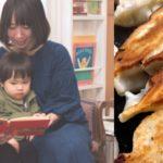 4/14(日)上甲知子さんによる大人のための絵本の読み聞かせ&ウマウマ餃子を作って食べる、心とおなかの癒しの会
