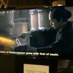 無料自由見学開催中の【ミツカンミュージアムMIM】おすすめポイントその2 – 江戸っ子の熱狂から続くミツカンの歴史