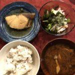 おうちごはん 2020.6.2  大根と水菜の海苔ツナサラダ